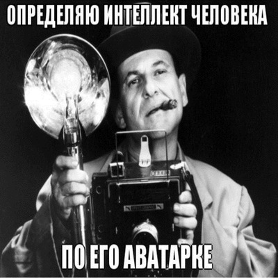 Олег Гюнтер