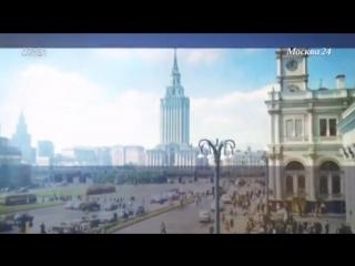 Старина Калашников: сталинская высотка на Кудринской