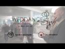 Романтический свадебный танец WeddanceSPb