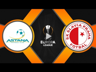 Астана 1:1 Славия   Лига Европы 2017/18   Групповой этап   2-й тур   Обзор матча