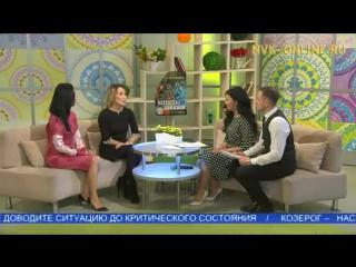 Легенды Байкала представят якутянам артисты из Бурятии