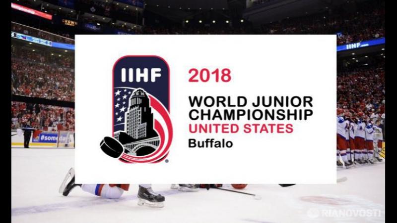 U20 ЧМ-2018. Финал. Швеция-Канада (в записе)