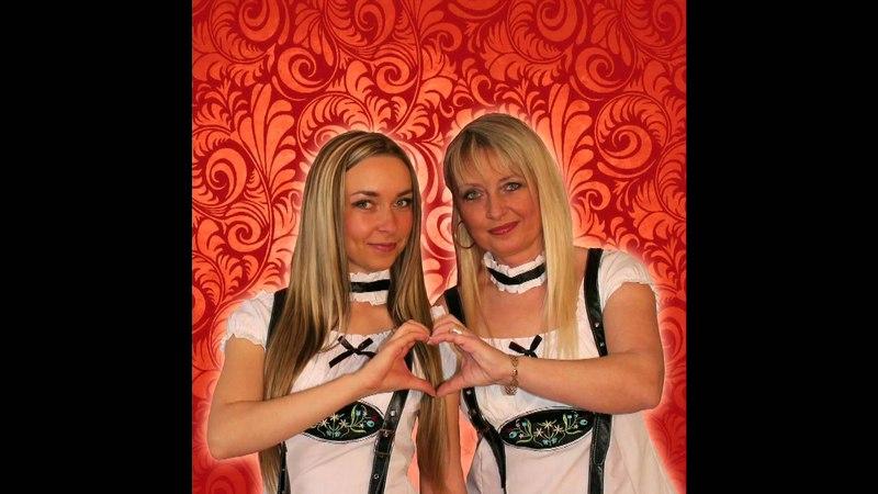 Claudia i Kasia Chwołka - CD 2 -