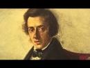 Биография Фредерик Шопен - Fryderyk Chopin