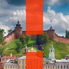 Нижний Новгород: встреча с Навальным 29 сентября