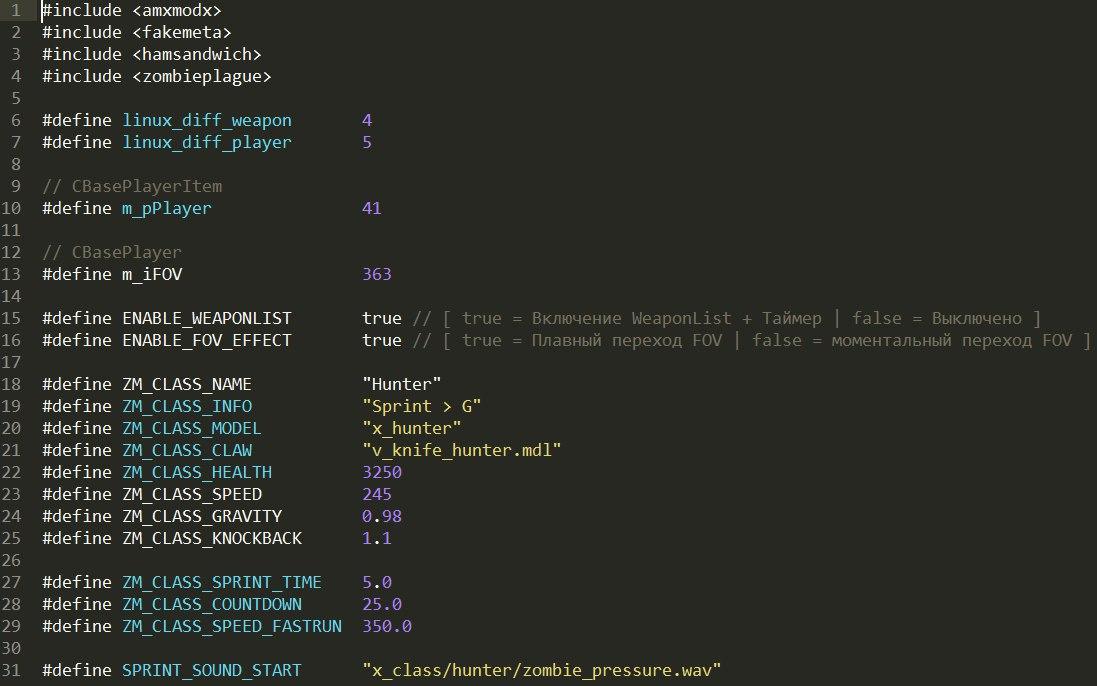[CS 1.6] Zombie Class - Hunter (Lite code)