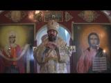 Слово митрополита Савватия в понедельник 6-ой седмице по Пятидесятнице в храме Покрова Пресвятой Богородицы поселка Тунка