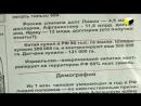 РОССИЯ КОЛОНИЗИРОВАНА И ОККУПИРОВАНА факты и комментарии (1)