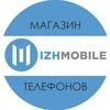 IzhMobile - магазин телефонов в Ижевске