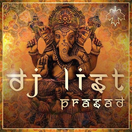 DJ List альбом Prasad - EP