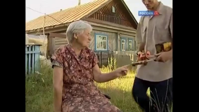 Пряничный домик Игра в бирюльки