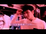 140830 Jichangwook 1st Taiwan FM
