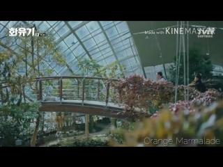 Отрывок из дорамы Хваюги (Ребёнок) 16 серия озвучка SOFTBOX