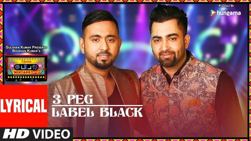 Lyrics3 PegLabel Black | T-Series Mixtape Punjabi | Sharry Mann | Gupz Sehra | Bhushan Kumar