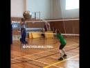 Тренировка передачи на нападающий удар