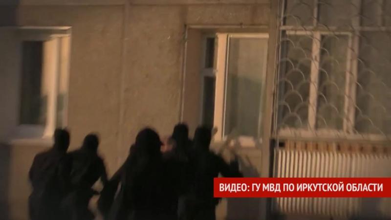 Полиция и ФСБ задерживают подозреваемых в наркоторговле. Июнь 2017. Вихоревка