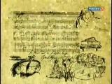 Сказки старого пианино - Роберт Шуман. Письма (2009)