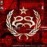 Stone Sour - Song #3 (Hydrograd 2017)