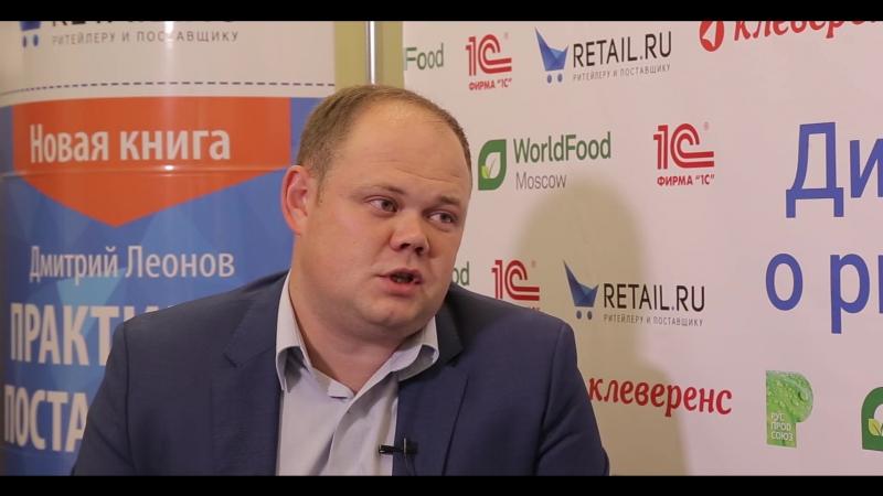 Евгений Алиев технический директор Клеверенс о технологических трендах в российском ритейле