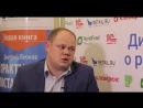 Евгений Алиев – технический директор Клеверенс, о технологических трендах в российском ритейле