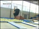 21-03 Валера учится делать сальто