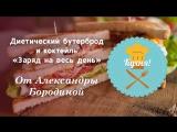 Кухня #4