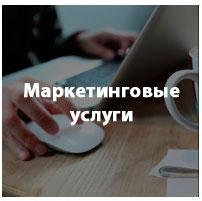 global-cg.ru/marketing/