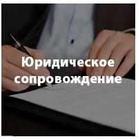 global-cg.ru/ur-uslugi/