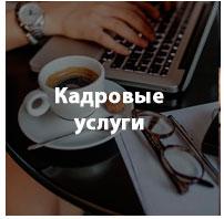 global-cg.ru/personal/