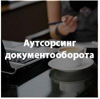 global-cg.ru/document/