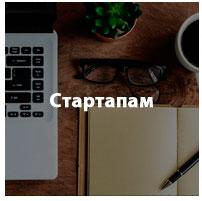 global-cg.ru/startup