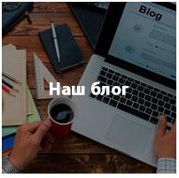 global-cg.ru/blog/