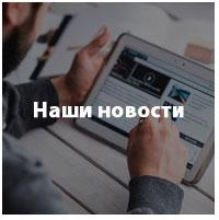 global-cg.ru/news/