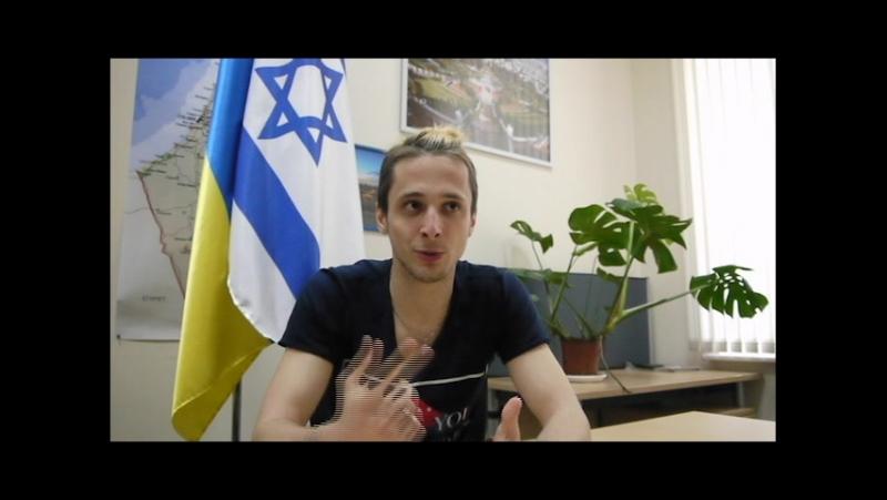 Товариство Ізраїлю- Офіційне працевлаштування в Ізраїлі.
