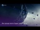 К Земле приближается крупнейший в истории астероид