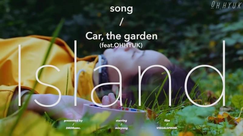 카더가든 (Car, the garden) - 섬으로 가요 (Island) (Feat. 오혁 (OH HYUK)) MV (рус.саб)
