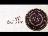 NK _ НАСТЯ КАМЕНСКИХ - ДAЙ МНЕ (LYRIC VIDEO)