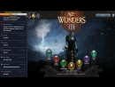 Age of wonders 3 (что за Герои) 1