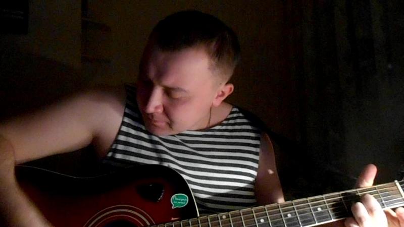 Николай Ковров - Друзья (песня гр. Lumen)
