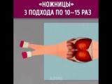 Самые эффективные упражнения на попу