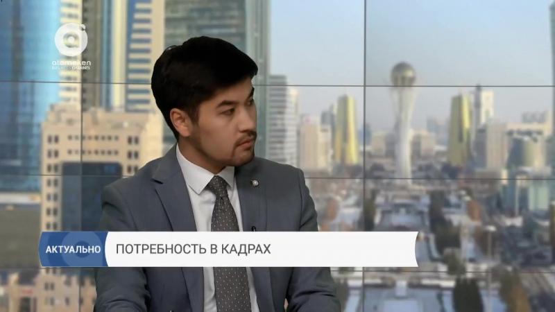 Ордабаев. Актуально _ Потребность в кадрах (23.05.2017)