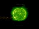 Гиганское НЛО у солнца