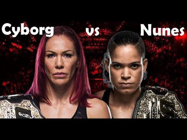 UFC Champions: Cris Cyborg vs Amanda Nunes Full Fight 2018ᴴᴰ MMA Epic Fight
