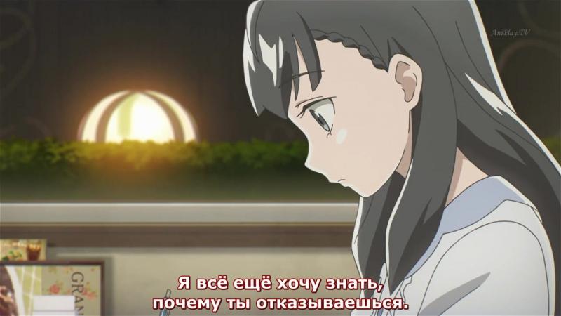 Дальше Вселенной 3 серия [Русские субтитры AniPlay.TV] Sora yori mo Tooi Basho