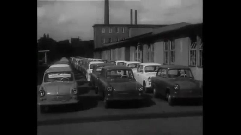 DEFA Werbevideo Trabant 500