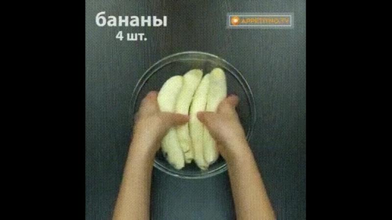 Чизкейк с банановой начинкой