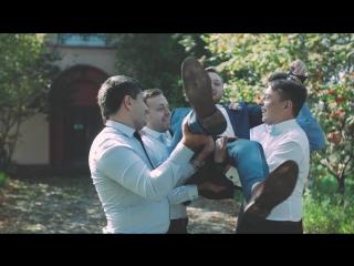SDE 1 сентября 2017 свадьба Дмитрия и Елены