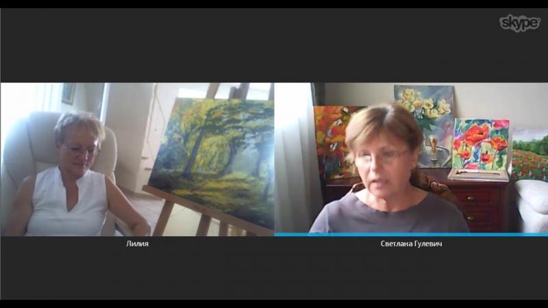 Отзывы о базовом курсе школы живописи Оксаны Сансон