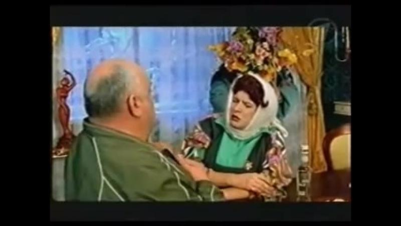 Верка Сердючка feat. Алла Пугачева - Сумасшедшая семейка