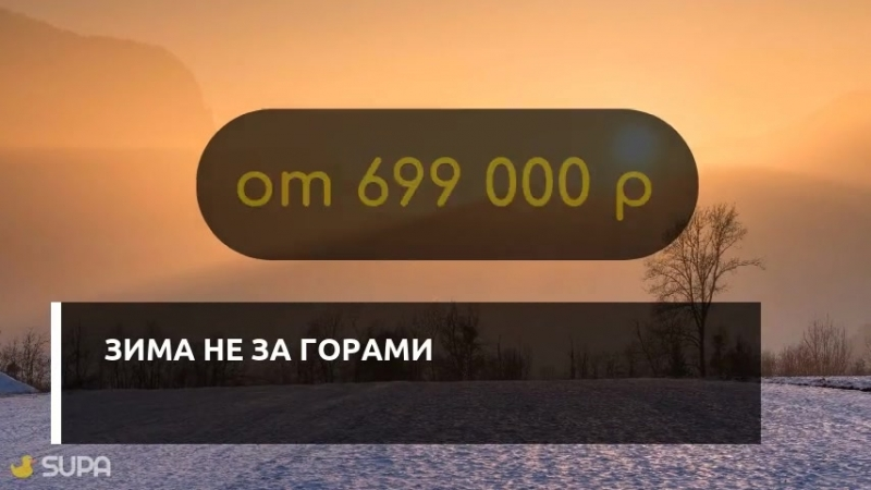 Квартиры в Оренбурге от 699 000 р